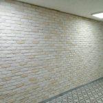 duvar kaplama tuğlası
